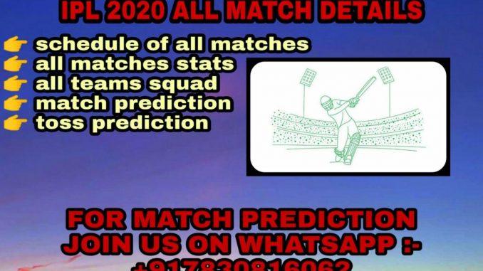 IPL 2020 ALL MATCH PREDICTION