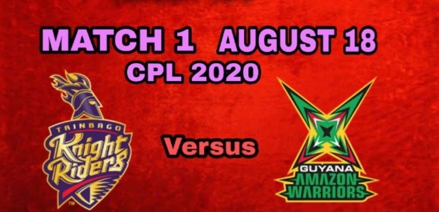 TKR vs GUY Match Prediction CPL First Match Prediction